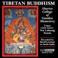 TIBETAN BUDDHISM - Shartse College Of Ganden Mona