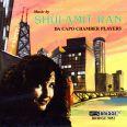 SHULAMIT, RAN - Da Capo Chamber Players