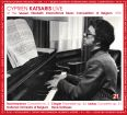 Pianokonsert 3  /  Polonäs op 44  /  Pianokonsert - Katsaris, Cyprien / Defossez, Rene