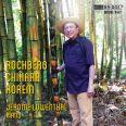 Rochberg, Chihara, Rorem - Jerome Lowenthal