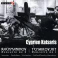 Piano Concertos Vol.1 - Cyprien Katsaris , Salzburger Kammerphilharmonie