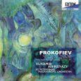 Summer Night  /  The Year 1941 a.o. - Vladimir Ashkenazy / St. Petersburg Philharmonic Orchestra / Repin