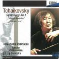 Symphony No. 1 'Winter Reveries'  /  Overture '1812'  - Ken-Ichiro Kobayashi