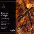 Eugene Onegin - Belov / Vishnevskaya / Petrov / Lemeshev / Avdeyeva / Petrova
