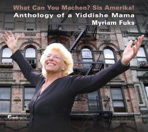 Anthology of a Yiddishe Mama