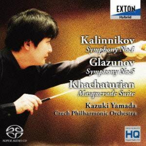 Kalinnikov, Symphony No. 1/Glazunov Symphony No. 5/Masquerade Suite -Khachaturia