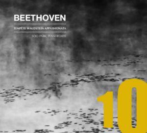 Beethoven: Sonates