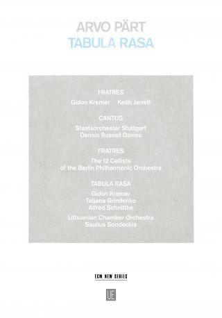 Tabula Rasa - Deluxe Edition
