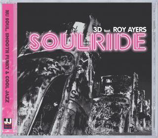 Soulride
