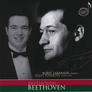 Beethoven: Piano Sonata No. 32 in C Minor, 6 Bagatelles & An die ferne Geliebte