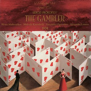 The Gambler (moscow 1974)