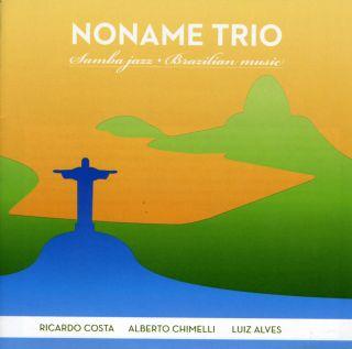 Samba Jazz - Brazilian Musci