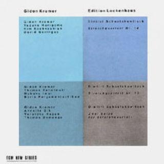 Edition Lockenhaus, Vol.4 & 5