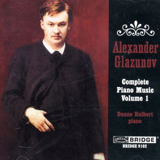 COMPLETE PIANO MUISIC VOL. 1