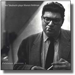 FELDMAN ED.1:ILLUSTIONS/TWO INTERM.