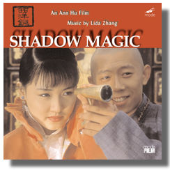 SHADOW MAGIC (SOUNDTRACK)