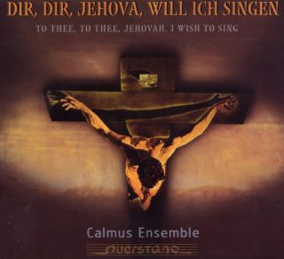To Thee, To Thee, Jehovah I Wish to Sing