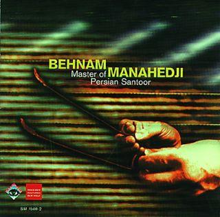 Behnam Manahedji. Master of Persian Santoor
