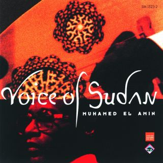 Voice of Sudan