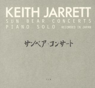 Sunbear Concerts
