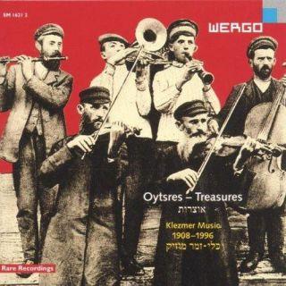 Oytsres – Treasures