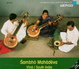 Sambho Mahadeva. Vina