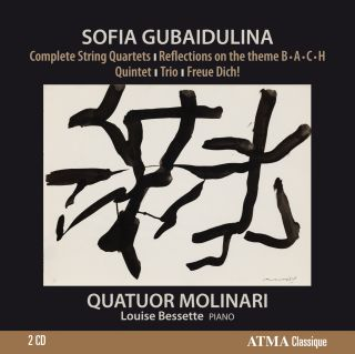 Chamber Music Quartets 1-4