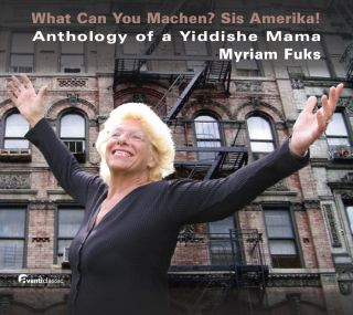 Anthology of a Yiddishe Mama