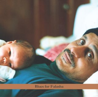 Blues for Falasha