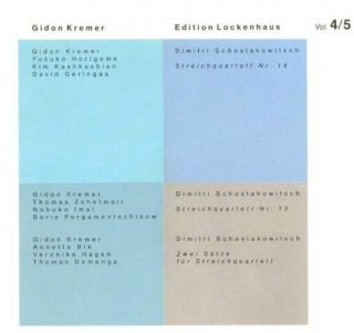 Edition Lockenhaus, Vol.4 & 5