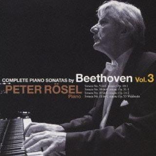 Complete Piano Sonatas Vol.3