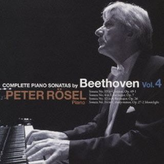 Complete Piano Sonatas Vol.4