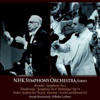 Symphony No.2 in B min/Symphony No.6 in B min/...