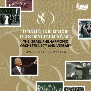 80th Anniversary | Live Recordings 1957-2006