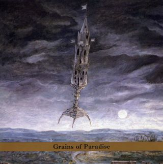 Grains Of Paradise
