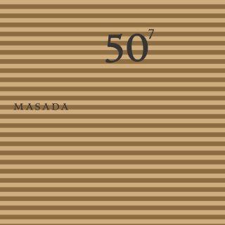 50th Birthday Celebration Volume 7