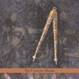 Masada Anniversary Edition Vol 3