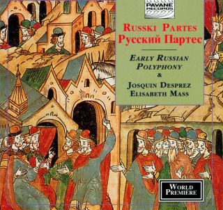 Elisabeth Mass/Early Russian Polyphony