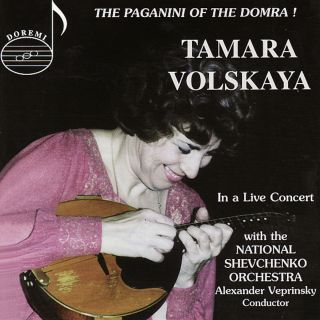 Paganini Of The Dombra/volskaya