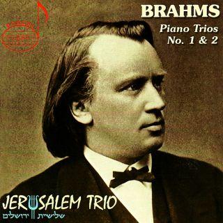 Brahms:trios 1 2