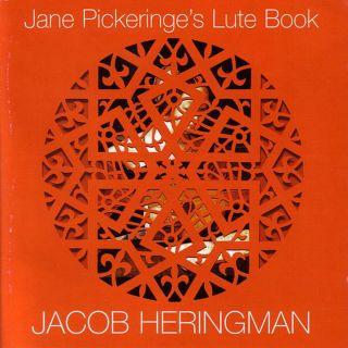 Jane Pickeringe