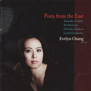 Recital Poets from the East