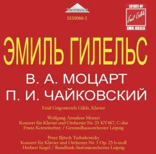 Mozart - Tchaikovsky: Piano Concerto No. 21 - 1