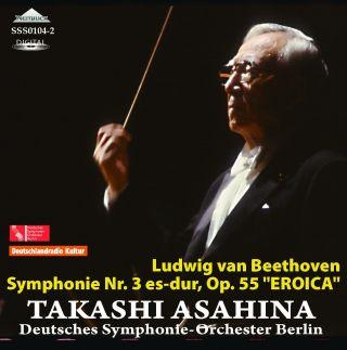 Beethoven: Symphony Nr. 3