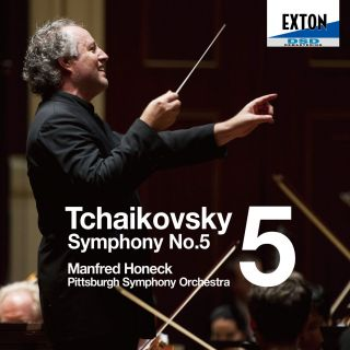 Symphony no. 5 - Tchaikovsky