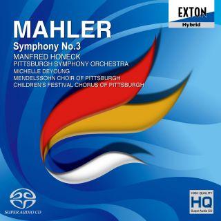 Symphony No. 3 ( Gustav Mahler)