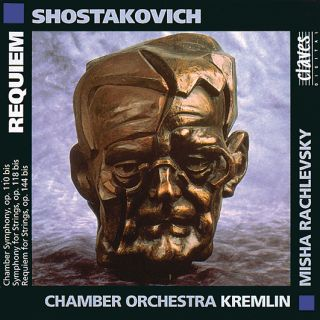 Chamber Symphony, Symphony for Strings, Requiem For Strings