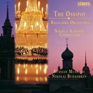 The Ossipov Balalaika Orchestra, Vol. IV
